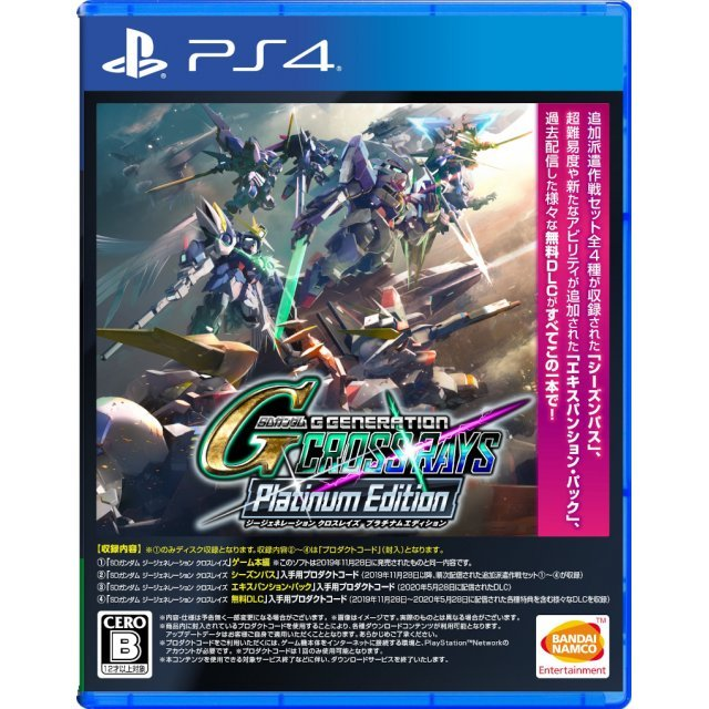 SD Gundam G Generation Cross Rays [Platinum Edition]