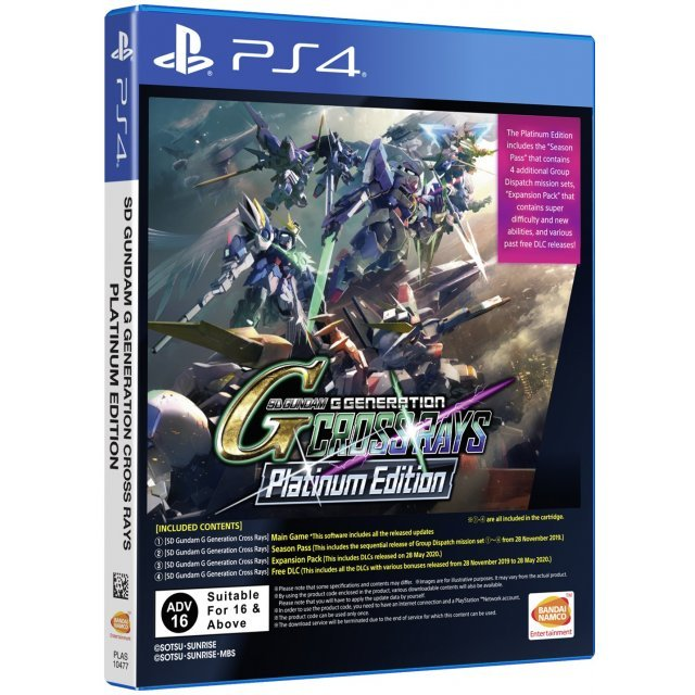 SD Gundam G Generation Cross Rays [Platinum Edition] (English) DOUBLE COINS