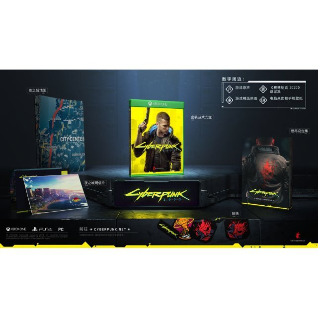 Cyberpunk 2077 (Multi-Language) [English Cover] DOUBLE COINS