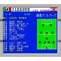 Formation Soccer on J-League