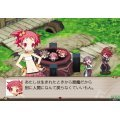 Disgaea: Hour of Darkness 2 [Limited Edition]