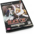 Black Cat [Limited Edition]