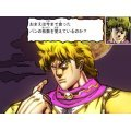 Jojo no Kimyou na Bouken: Phantom Blood