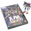 Super Robot Taisen OG Divine Wars 1 [Limited Edition]
