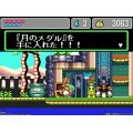 Sega Ages 2500 Vol. 29: Monster World Complete Collection