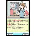 Watashi no Happy Manner Book