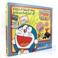 Doraemon vs. the Dream Thief and the Seven Gozansu [Limited Edition]