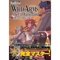 Wild Arms: The Vth Vanguard The Master Guide