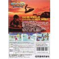 Shindou Wave Race 64: Kawasaki Jet Ski Rumble Pack Edition
