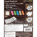 Card Trunk 6 + (milk tea)