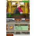 Gyakuten Saiban 3 (Best Price) / Phoenix Wright: Ace Attorney Trials and Tribulations