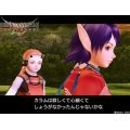 Phantasy Star Universe (PlayStation2 the Best)