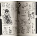 Naruto Secret and Calligraphy Files - Character Official Data Book
