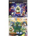 Keroro Gyouten Gatta Secret Base DX Clear Ver.