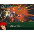 Super Robot Taisen Alpha 3: To the End of the Galaxy