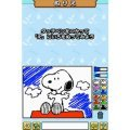 Snoopy to Issho ni DS Eigo Lesson