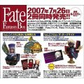 Fate Fantasm Box 2 - From the Dark Side