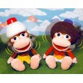 Sony Ape Escape Afro Pipo Shaking Head Plush Doll