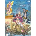 Mushihimesama Futari Official DVD