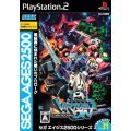 Sega Ages 2500 Vol. 31: Dennou Senki Virtual On [Segadirect Super DX Pack]