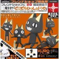 Revoltech Series Doko demo issyo Pre-Painted PVC Figure: Kuro Cat Black Version (Re-run)