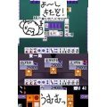 Simple DS Series Vol. 1: The Mahjong (Best Version)