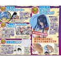 Ikkitousen Treasure Limited Box