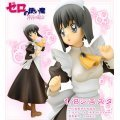 Zero no Tsukaima: Knight Of Twin Moon 1/8 Scale Pre-Painted PVC Figure: Siesta