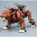 Zoids HMM 1/72 Scale Pre-Painted Model Kit: EZ-016 Saber Tiger (Re-run)