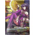 beatmania IIDX 14 Gold [Konamistyle Special Edition Complete]