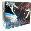 Nadesico Non Scale Pre-Painted Model Kit: Black Selena