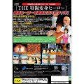 Simple 2000 Series Vol. 60: The Tokusatsu Henshin Hero