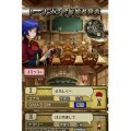 Quiz Magic Academy DS