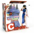 Dragon Ball Z DX Non Scale Pre-Painted Figure: Chi-Chi