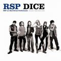 Dice [CD+DVD Limited Edition]