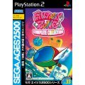 Sega Ages 2500 Series Vol. 33: Fantasy Zone Complete Collection [ebten DX Pack]