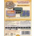 Famicom Mini Series Vol.01: Super Mario Bros.