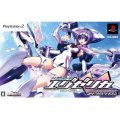 Trigger Heart Exelica Enhanced [Limited Edition]