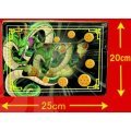 Dragon Ball Z Interior Panel God Dragon: Shenron