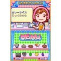 Cooking Mama (Dream Age Collection Best)