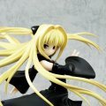 To Loveru 1/8 Scale Pre-Painted PVC Figure: Yami (Good Smile Version)