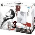 Ryu ga Gotoku 3 (Rise Dragon Pack)