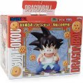 Dragon Ball Z DX Non Scale Pre-Painted Figure: Son Goku