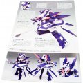 Super Robot Taisen Original Generation S.R.G-S 1/144 Scale Plastic Model Kit: XAM-007S Fairylion Type S
