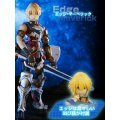 Star Ocean 4 The Last Hope Play Arts Non Scale Pre-Painted Action Figure: Edge Maverick