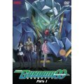 Mobile Suit Gundam 00 Season 1 Part 1