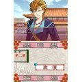 Fushigi Yuugi DS [Limited Edition]