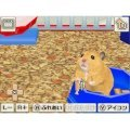Hamster to Kurasou (Best Price)