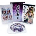 Hakuouki Portable [Limited Edition]