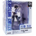Strike Witches 1/8 Scale Pre-Painted PVC Figure: Miyafuji Yoshika (Alter Version) (Re-run)